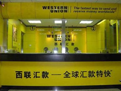 how to transfer money overseas from chinanote that western union is only used in some chinese banks agricultural bank of china, china construction banks, and postal savings bank to name a few