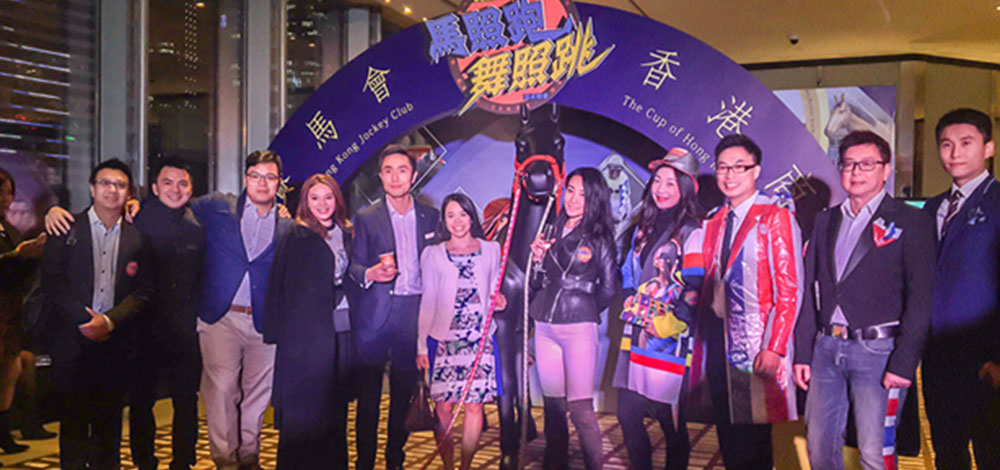 HiTouch Attended Annual Dinner Party of Hong Kong Chamber of Commerce