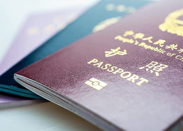 5 Years Visa Now Available for Overseas Chinese