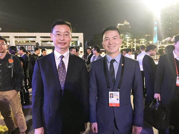Mr. Wen Guohui