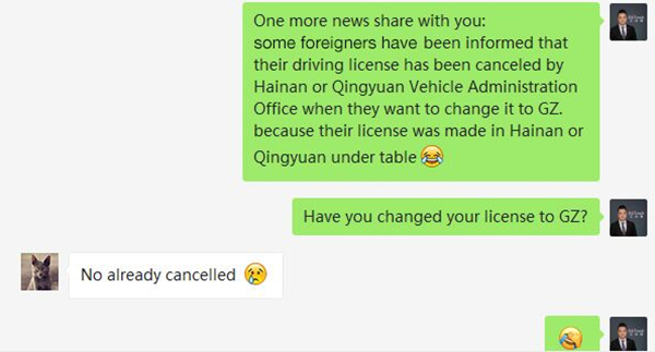 More chinese driving licenses cancelled what happened publicscrutiny Gallery